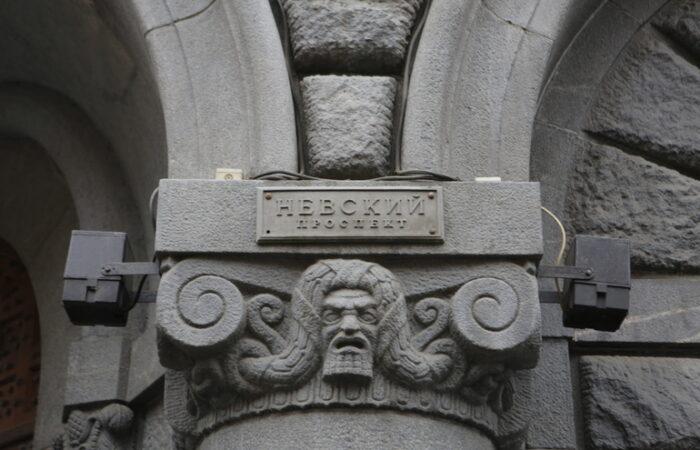 Банкирский дом Вавельберга внешний вид фасада