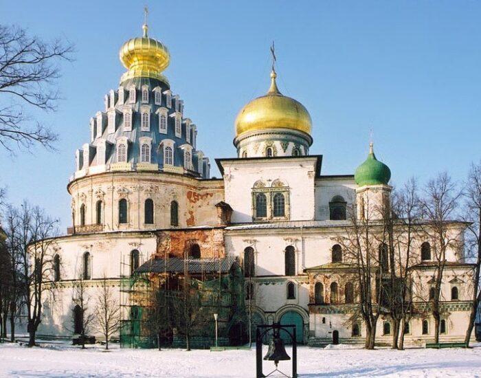 Воскресенский Ново-Иерусалимский монастырь ДО