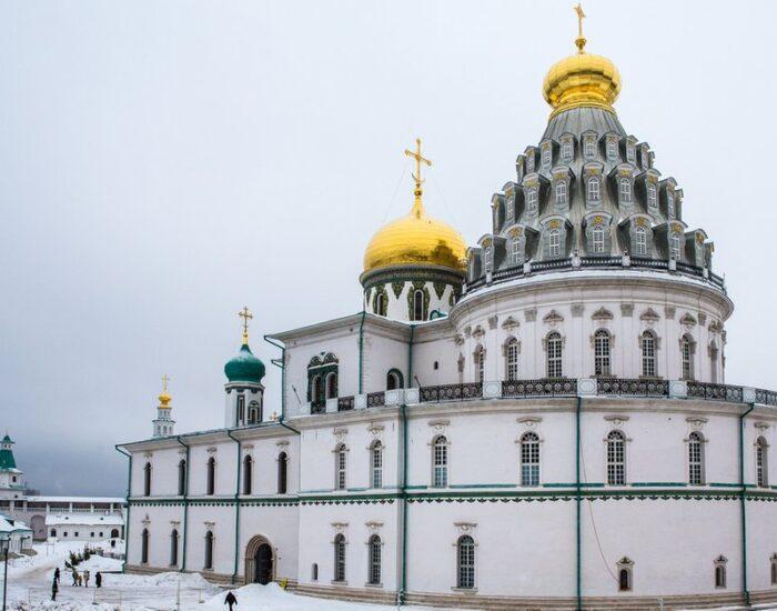 Воскресенский Ново-Иерусалимский монастырь ПОСЛЕ