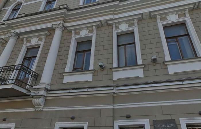 Дом Российско-Американской компании Общий вид здания 3