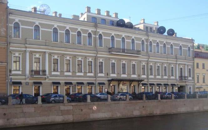 Дом Российско-Американской компании Общий вид здания